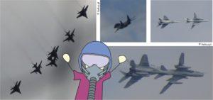 Myśliwce, nasze atrakcje z placu zabaw :)